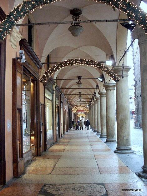 Болонья. Город галерей