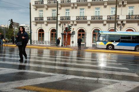 Умытая улица Амалиас