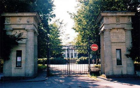 Главные ворота.