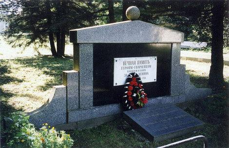 Память о защитниках Пулково и Ленинграда.