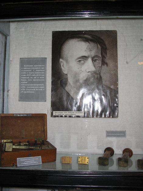 Набор клейм 19 в в музее