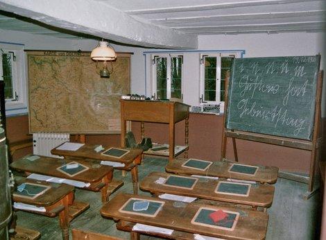 Музей. Школа позапрошлого века