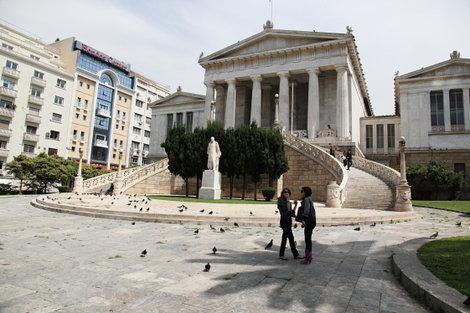 Афинская Академия художеств