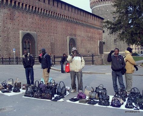 Милан. Эмигранты из Африки уже много лет торгуют с рук сумками