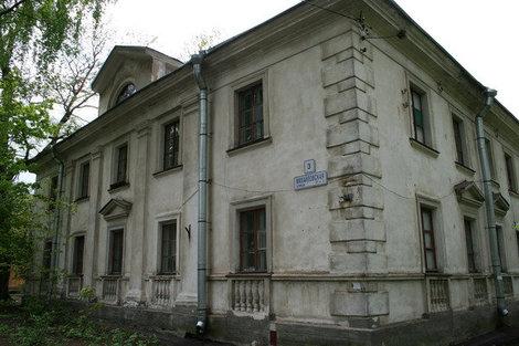 Старый дом на Михайловской улице.