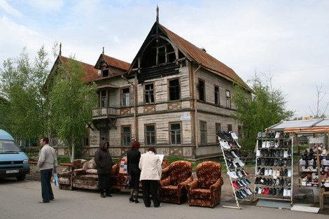 Городской рынок.