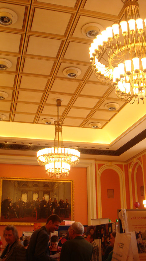 Зал Торжеств