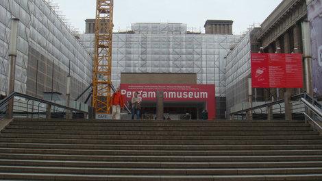 Работы над Пергамским музеем