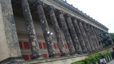 Колоннода Старого музея