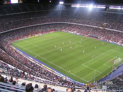 Гигантский стадион