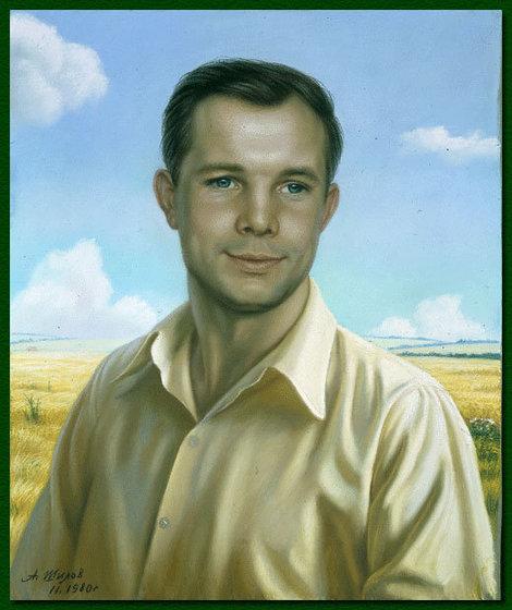 Портрет Ю.А. Гагарина.