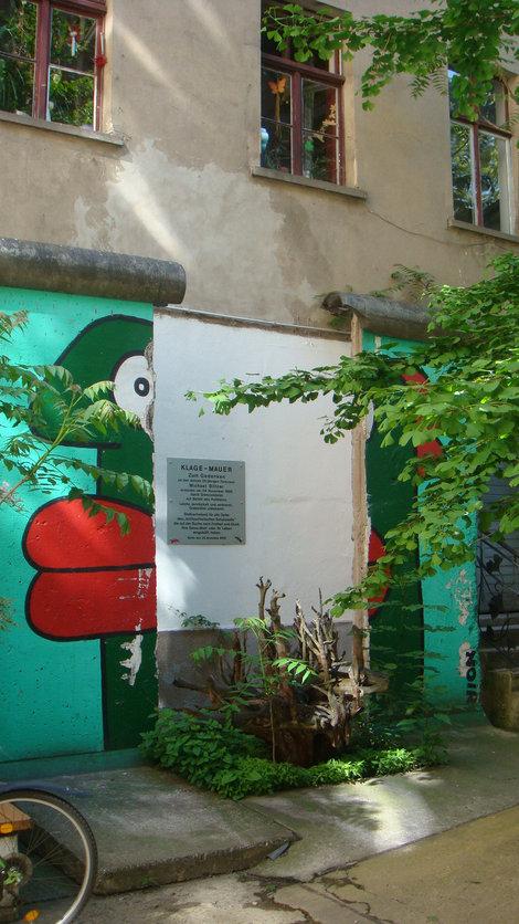 Памятное место на Gipsstrasse