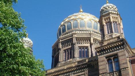 Купол Новой синагоги