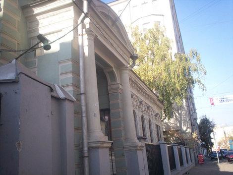 д.70 — посольство Кении