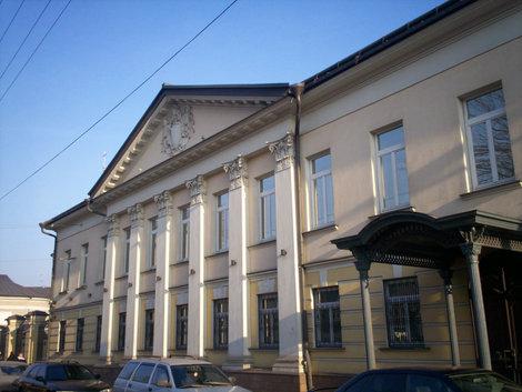 д.41 — особняк Морозовых