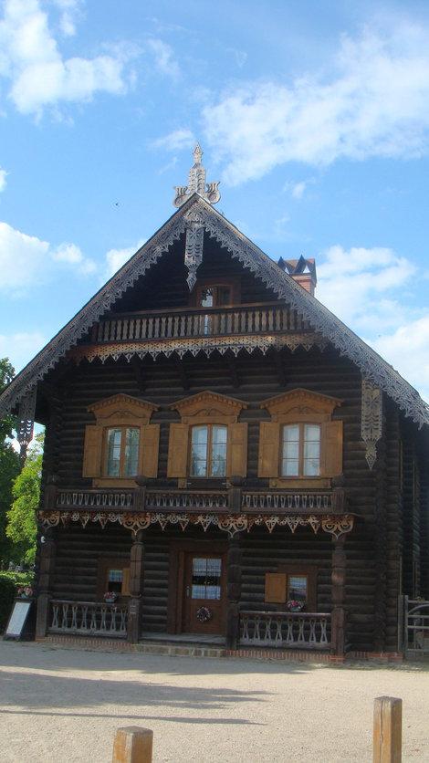 Образцово-показательный домик в Александровке