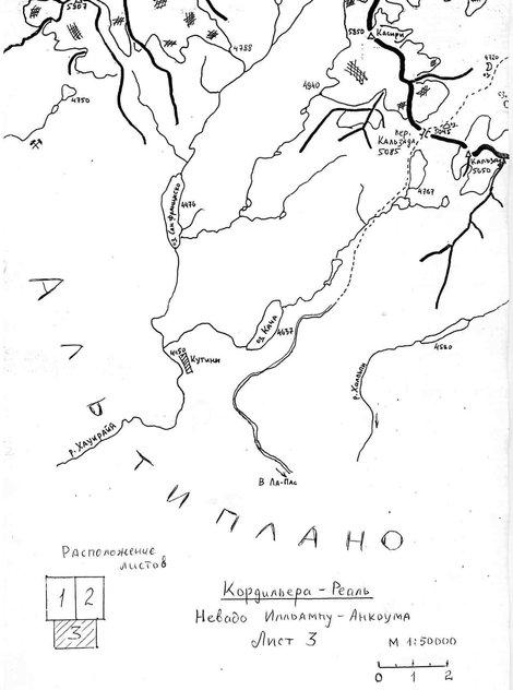 Схема Невады Илльмпу-Анкоума