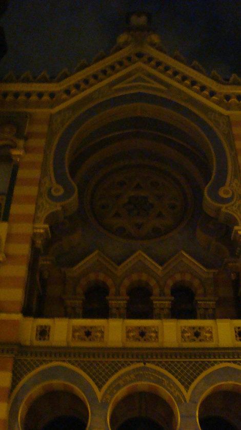 Иерусалимская синагога