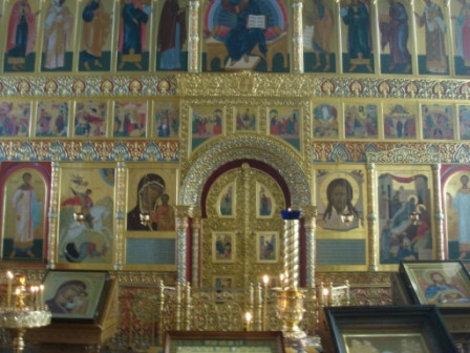 Церковь в честь Рождества Иоанна Предтечи