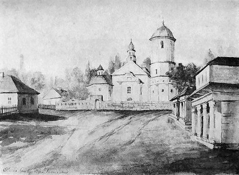Троицкий костел на рисунке Н.Орды