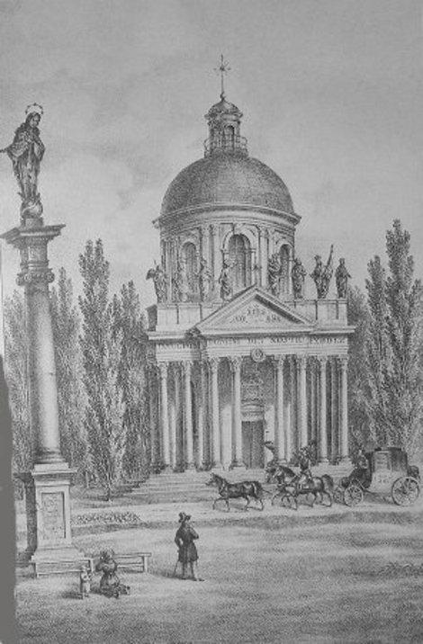 Костел Воздвижения (К.Ауэр, 1837 год)