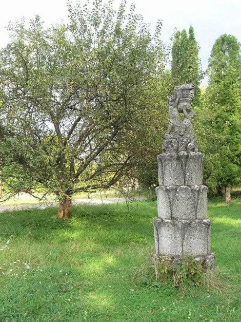 Парковая скульптура в Подгорцах
