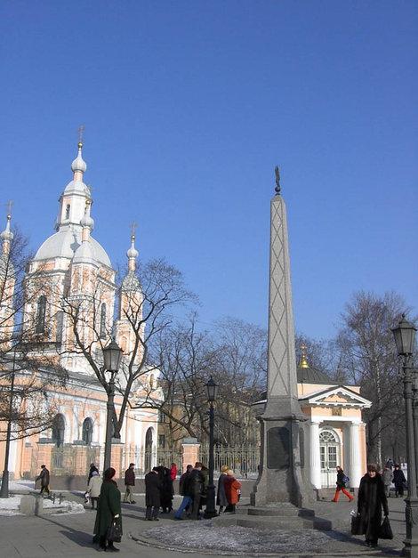 Обелиск в честь ордена Св. апостола Андрея Первозванного.