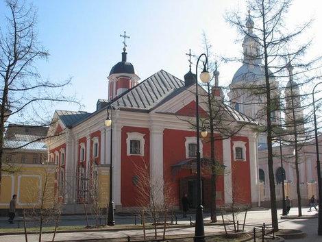 Церковь трех святителей.