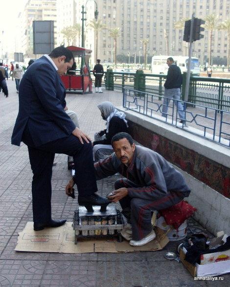 Чичтильщик обуви в Каире