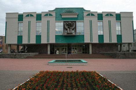Мордовский республиканский музей изобразительных искусств.