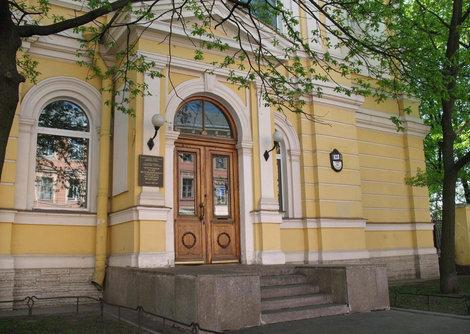 Вход в Музей.