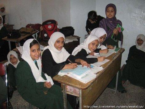 Йеменские ученицы