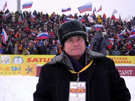Центр лыжного спорта и отдыха