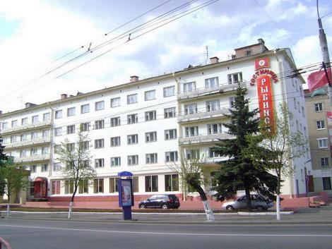 Рыбинск. Гостиница
