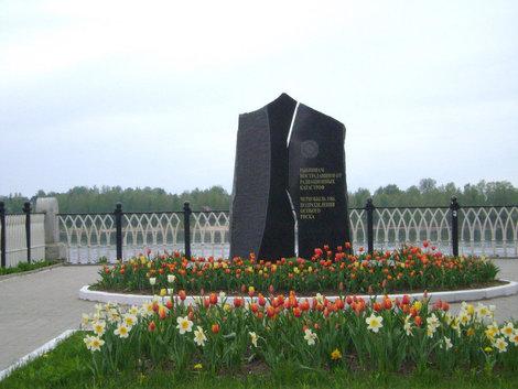 Рыбинск. Памятник