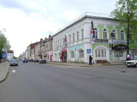Рыбинск. Старые кварталы города