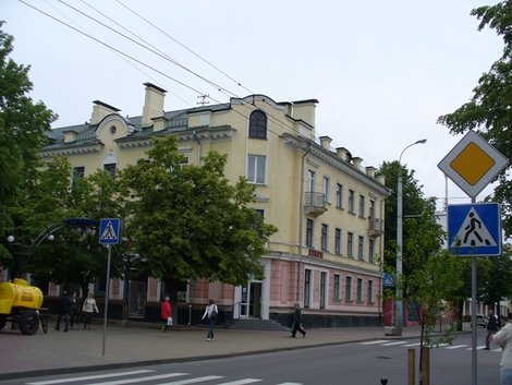19. Улица Карла Маркса. Здания