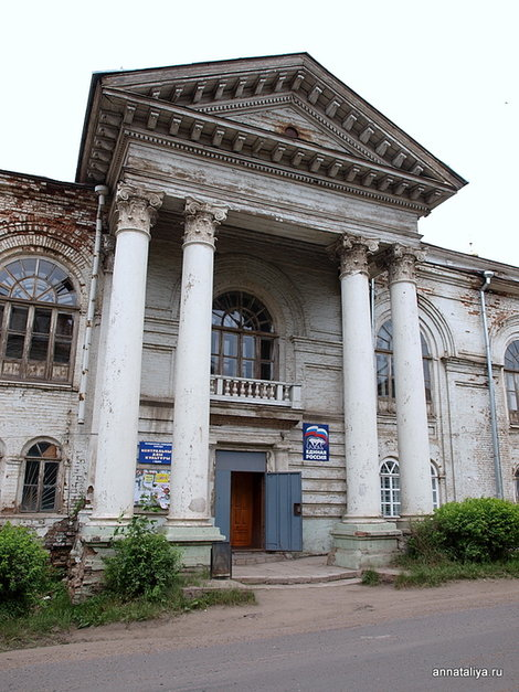 Яранск. Дом культуры