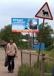 Яранск. Жители