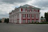 Здание исполкома Саранского городского Совета народных депутатов (бывшая учительская семинария). Дом, в котором в 1918 году был создан городской уездный комитет.
