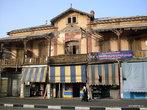 Порт-Саид. Старый отель