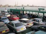 Порт-Саид. На пароме через Суэцкий канал