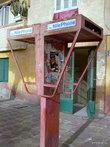 Порт-Фуад. Телефонная связь