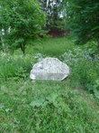 Цветаевский камень