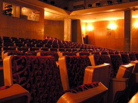 фото Зрительный зал основной сцены театра.