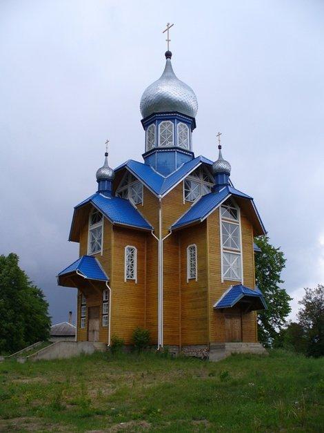 40. Храм Святого Георгия