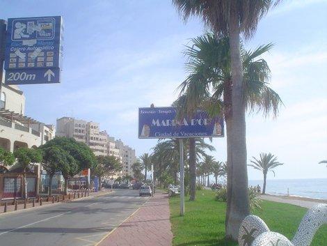 Улица Марины де Ор
