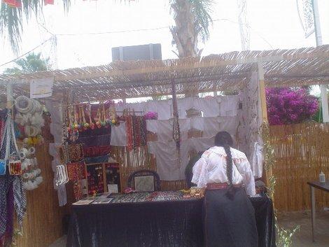 Выставка-продажа эквадорских товаров.