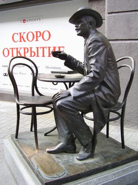 Памятник Городецкому (фото из Википедии)