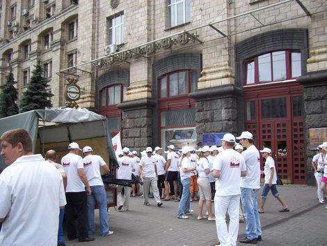 На Майдане